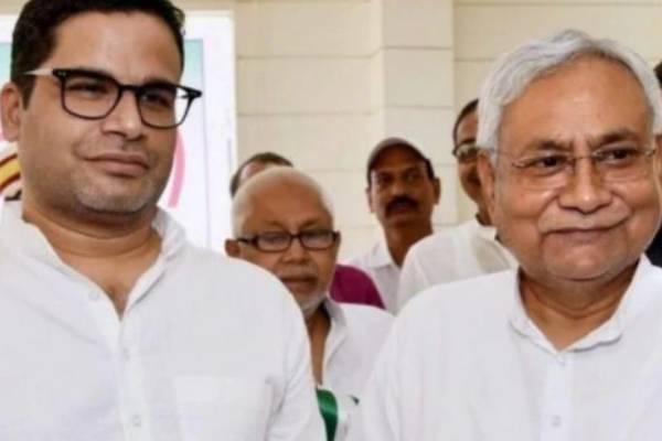 Prashant Kishore vs Nitish Kumar – Will Prashant be expelled from party?