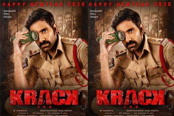 Ravi Teja Krack First Look: True To The Title