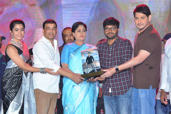 Sarileru Neekevvaru Blockbuster Celebrations