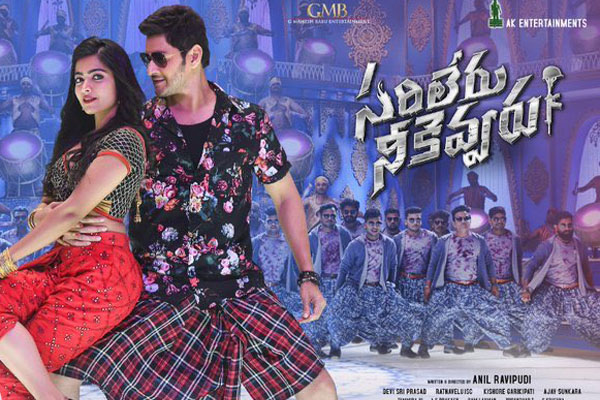 Sarileru Neekevvaru First Week Worldwide Collections – All Time Top 5
