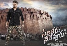 Sarileru Neekevvaru - A low denominator entertainer