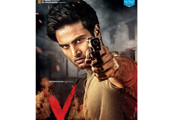 First Look: Sudheer Babu as fearless cop from V