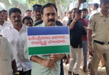 YCP MLA arrested over rally for 3 Capitals