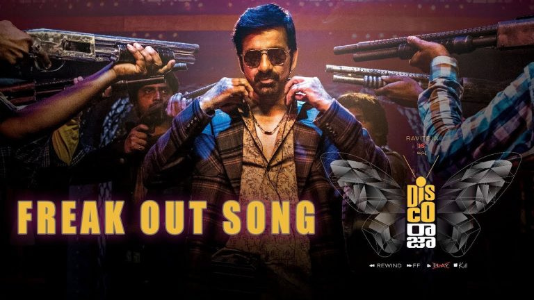Freak Out Video Song: A sneak peek into Disco Raja