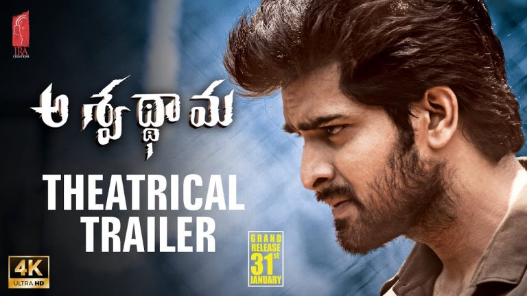 Ashwathama Trailer : Perfect Commercial Package