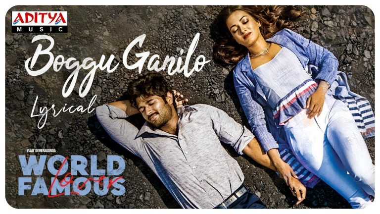 Boggu Ganilo from World Famous Lover: A Decent Melody