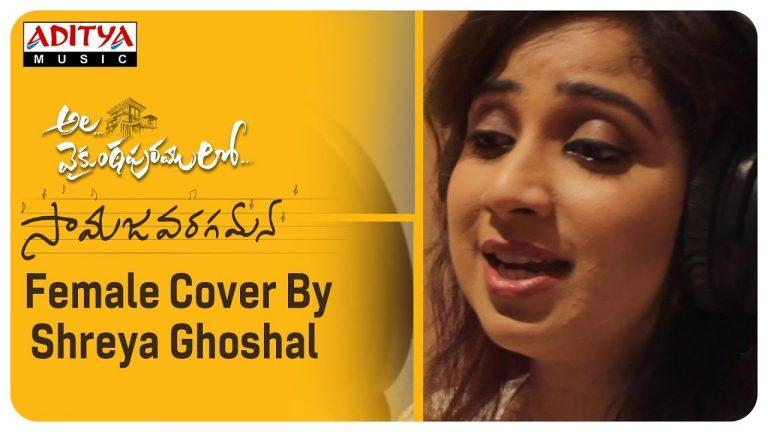 Samajavaragamana Female Cover: Shreya Ghoshal repeats the magic