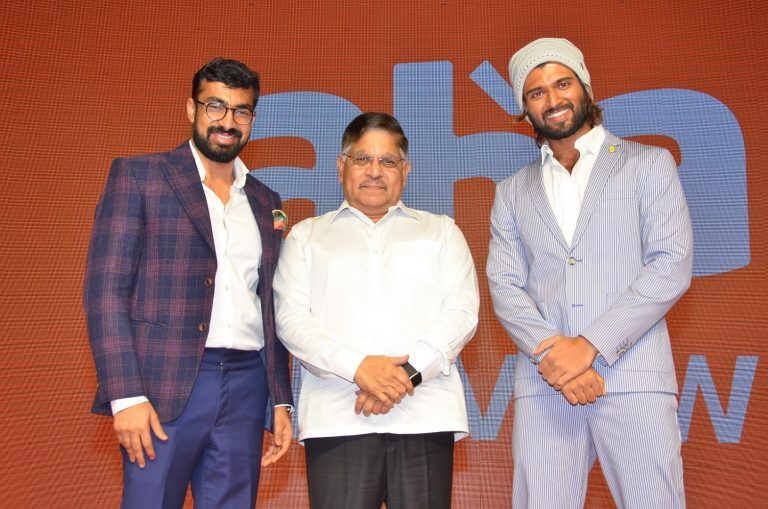 Aha Preview: Allu Aravind welcomes promising talent