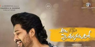 Ala Vaikunthapurramuloo 22 days collections