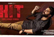 HlT Telugu Movie Review