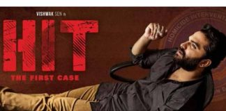 HlT Telugu Movie Review