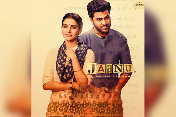 Jaanu crashes on First Monday – Heads for Disaster