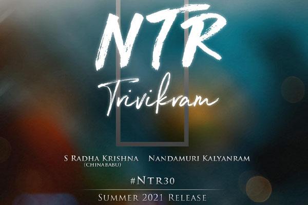 Official: NTR's 30th Film Announced