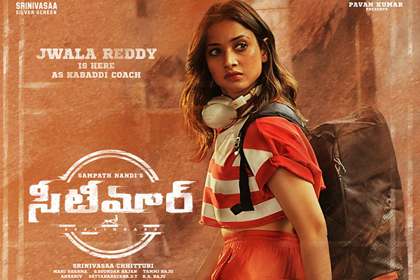 First Look: Tamannaah as Jwala Reddy