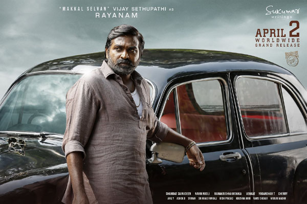 Vijay Sethupathi to remake Uppena