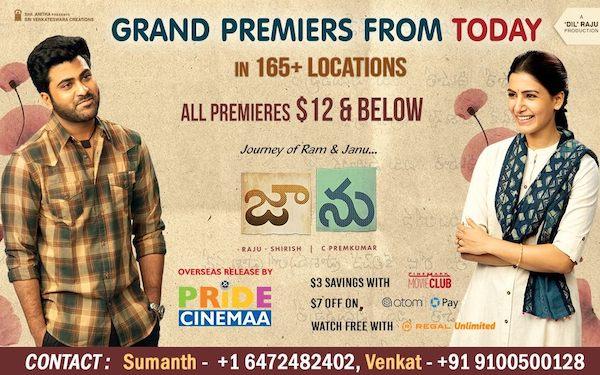 Jaanu Overseas Premiers Today