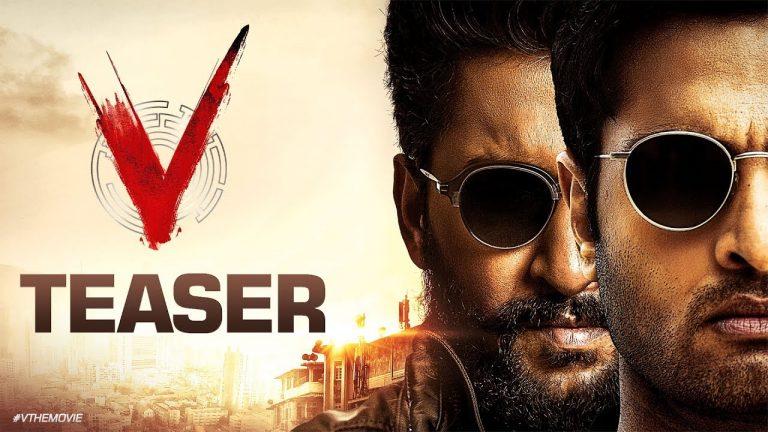 V Teaser : Nani , Sudheer Babu's  impressive show in thrilling Action Ride