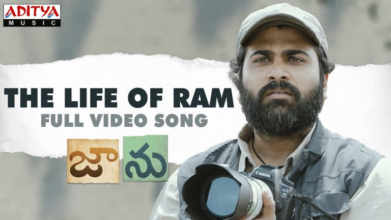 'The Life of Ram' video song from Jaanu: Top class visuals for a meaningful tune