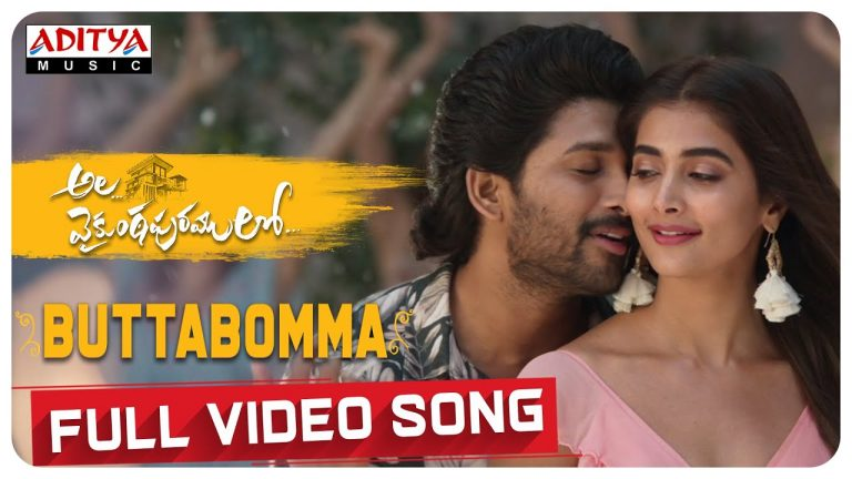 Butta Bomma Video Song from Ala Vaikunthapurramuloo
