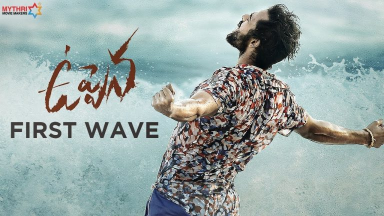 Vaisshnav Tej's  Uppena First Wave is Here