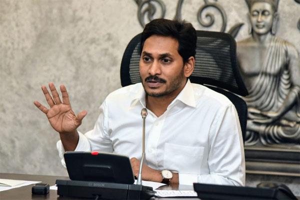 Jagan orders CBI probe into Amaravathi land scam