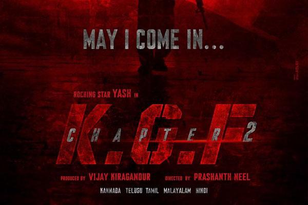 KGF: Chapter 2 to miss Sankranthi 2021