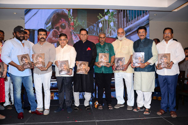 Megastar – The Legend Book Launch
