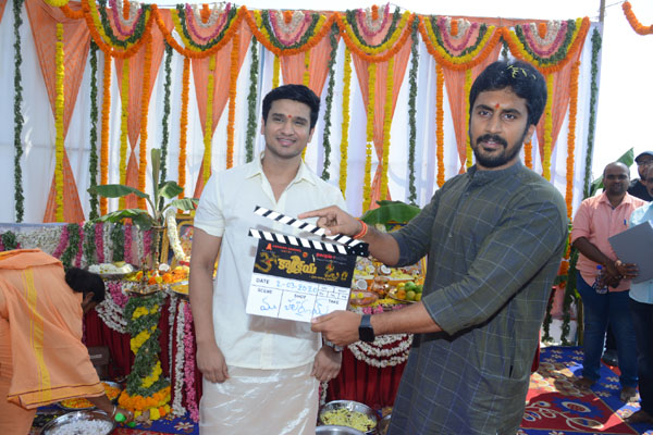 Nikhil's Karthikeya 2 Launched
