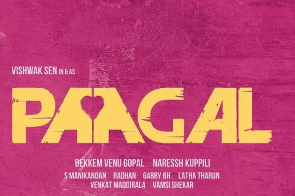 Vishwak Sen's next film is Paagal