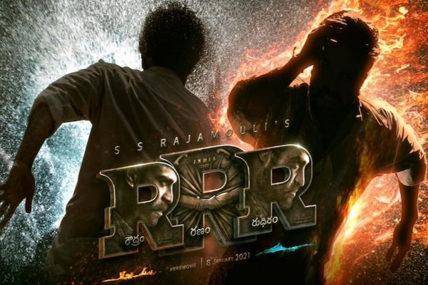 RRR Theatrical Deals: All set for History