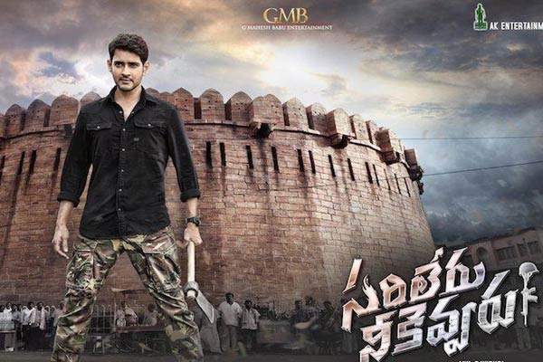 Sarileru Neekevvaru Worldwide Closing Collections – All Time Top5