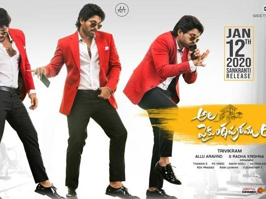Ala Vaikunthapurramuloo Worldwide Closing Collections - All Time Blockbuster