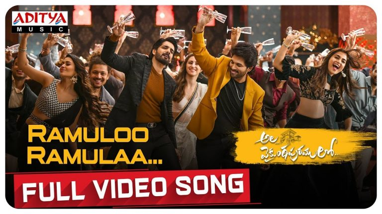 Ramuloo Ramulaa Full Video Song from Ala Vaikunthapurramuloo