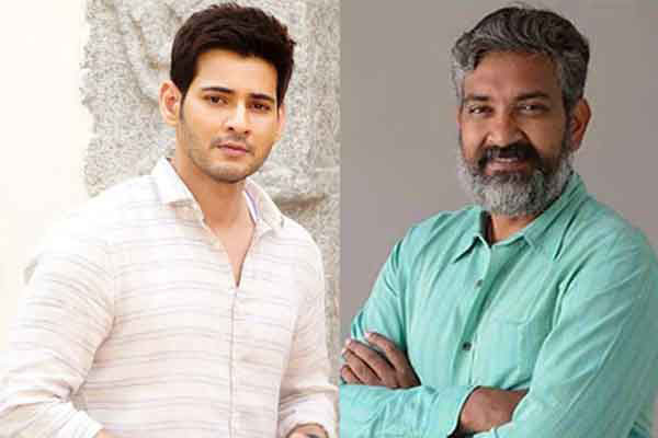 Did Rajamouli shift focus on Mahesh Babu's project?