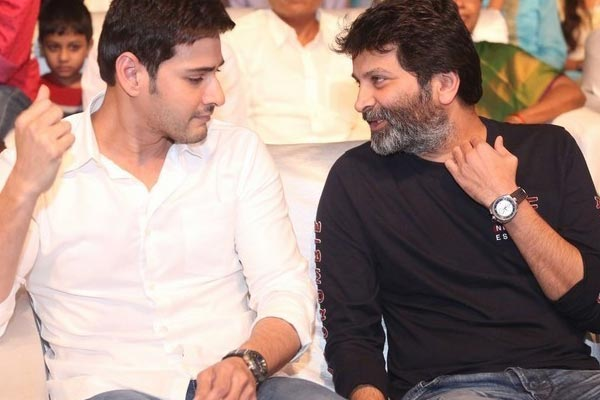 Mahesh and Trivikram film advanced?