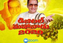 TDP Digital Mahanadu 2020 - India's first online Political Conclave Naidu
