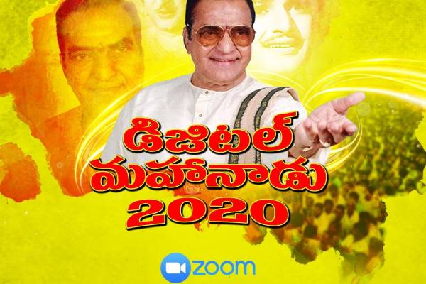 TDP Digital Mahanadu 2020 – India's first online Political Conclave: Naidu