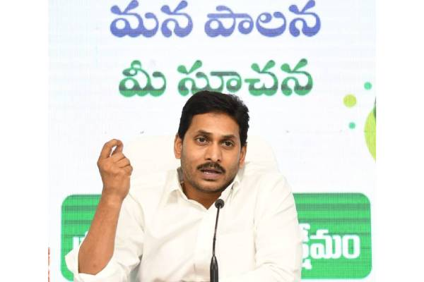 Andhra stands by PM in face-off with China, says Jagan Mohan Reddy