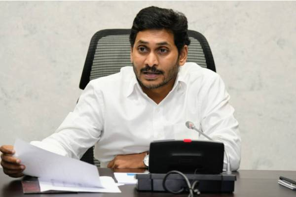 Jagan launches APCOS, 50% reservation for women