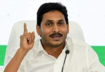 Jagan Govt playing cat and mouse game with AP High Court?