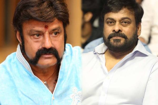Chiranjeevi and Balakrishna competing for Studios