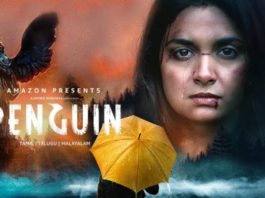 Keerthy Suresh's Penguin Review