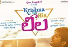 Krishna and His Leela Review Passable but Predictable