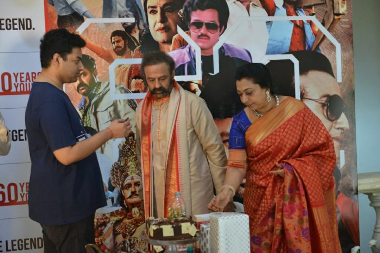 NBK Birthday Celebration