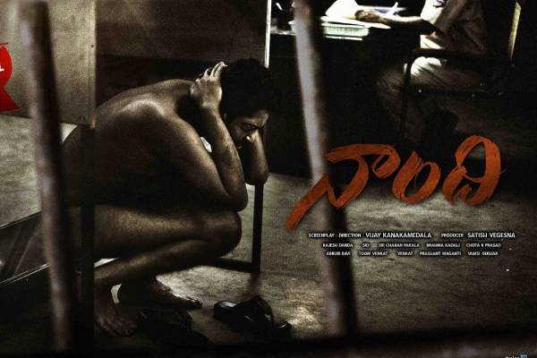 Naandhi emerges a Hit – 11 days Worldwide Collections