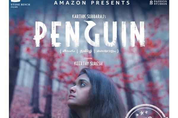 Keerthy Suresh's Penguin Teaser looks quite interesting