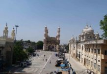 Places of worships, hotels, malls to re-open in Telangana