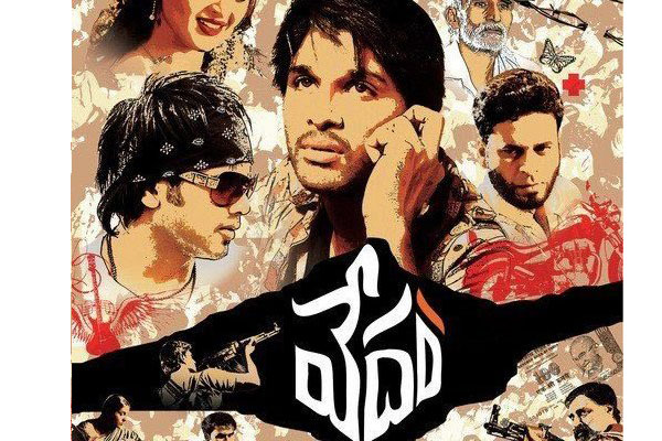 Team Vedam interacts after a decade