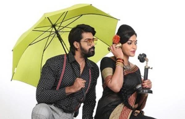 Bhanumathi and Ramakrishna Movie Review A Matured Take