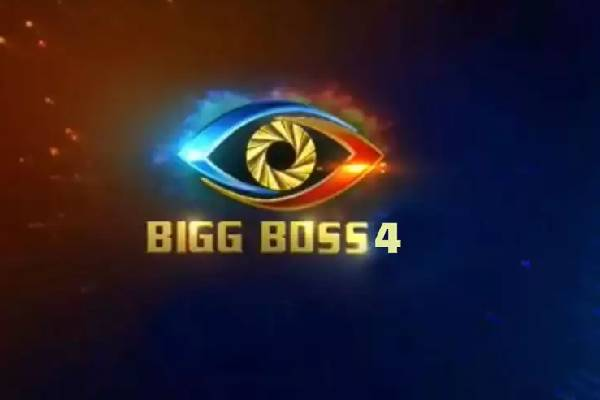 Bigg boss tidbits: Makers create confusion to avoid damage due to leaks